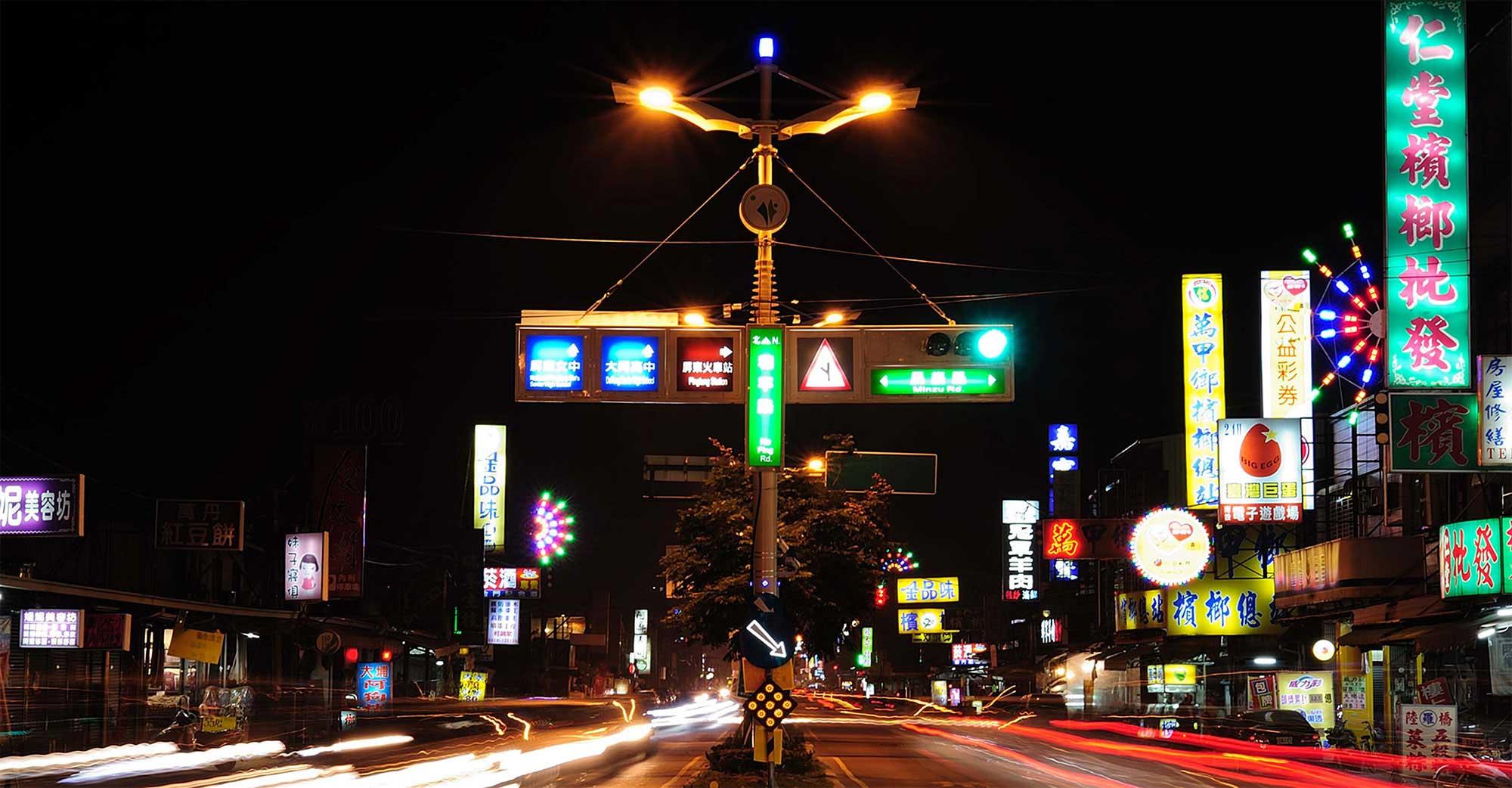 Street lighting in beijing