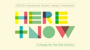 HERE NOW International Student Design Competition