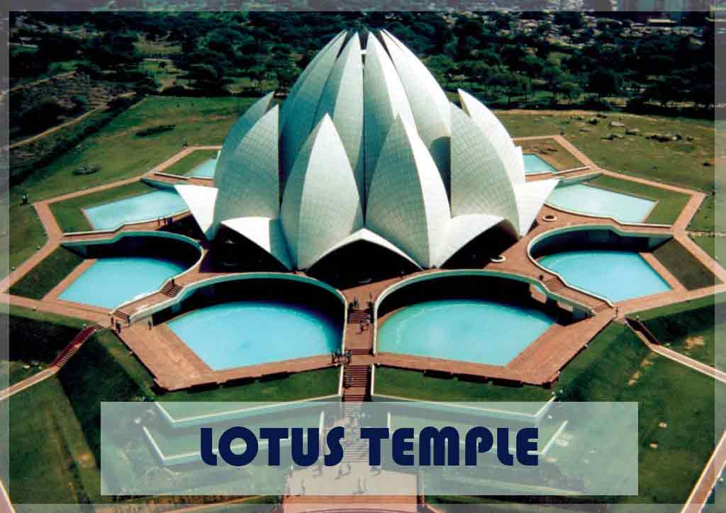 lotus temple delhi - baha'i house of worship