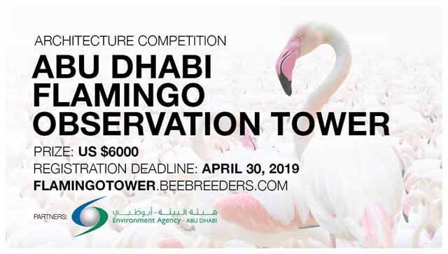 Abu Dhabi Flamingo Observation Tower International Architecture Competition