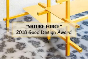 Nature Force good design award